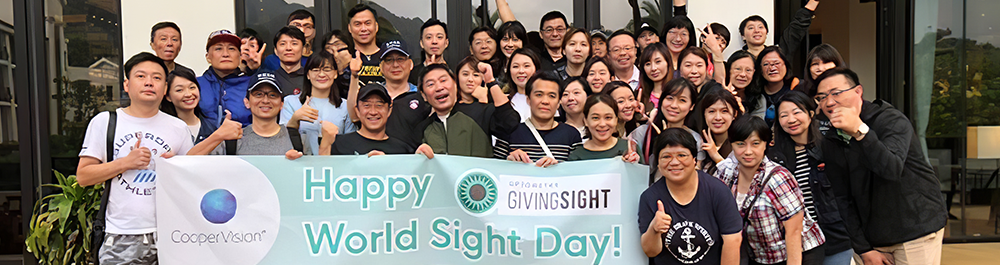 a group of people celebrating world sight day CooperVision optometry giving sight